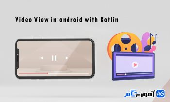 video view